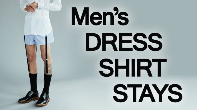Men S Dress Shirt Stays
