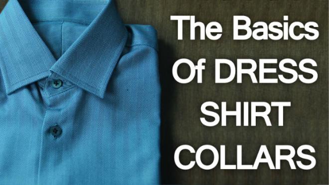 The-Basics-of-Dress-Shirt-Collars-for-Men
