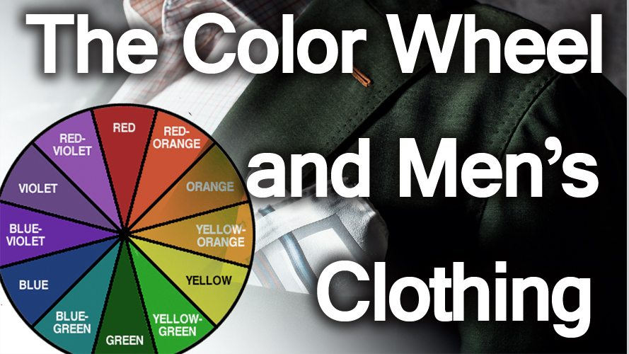 How To Combine Colors In Your Wardrobe Using The Color Wheel