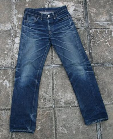 great denim wash